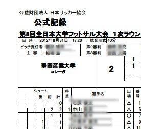 taka1 - コピー (2).jpg