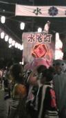20081004.JPG